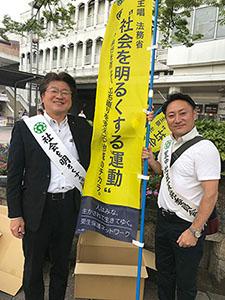 駅頭啓発活動_2019.7.1
