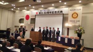2016.02.06 創立30周年記念式典・祝賀会②